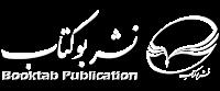 انتشارات بوکتاب